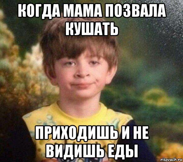 Здравствуйте татьяна, мне приснилось,что сначала моя мама привела к нам домой моего младшего сына,пришла одна,я спросила где папа,она ответила что сейчас поднимется.