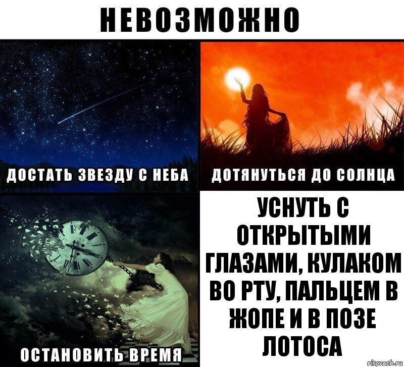 parnya-trahayut-usnula-i-v-zhopu-domashnee-porno-foto