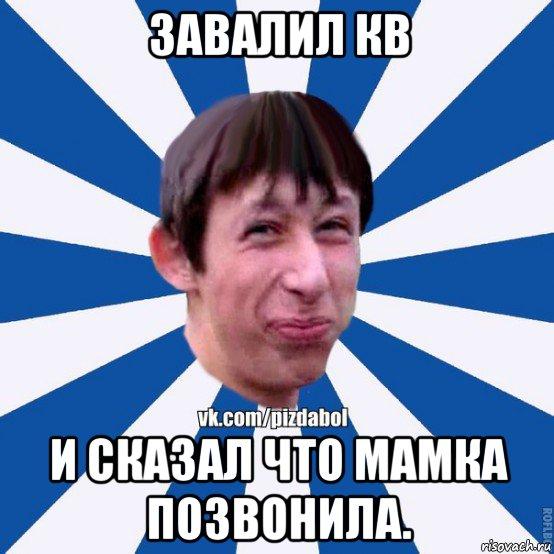 devushki-s-chlenom-i-pisey