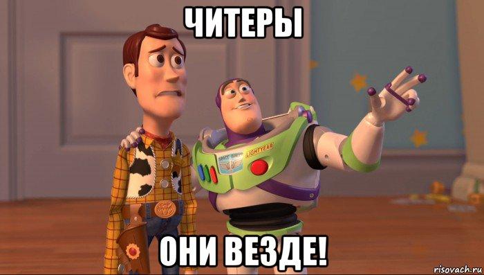 povsyudu_121599276_orig_.jpg
