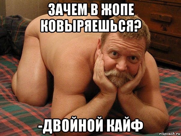koviryayutsya-v-zhope