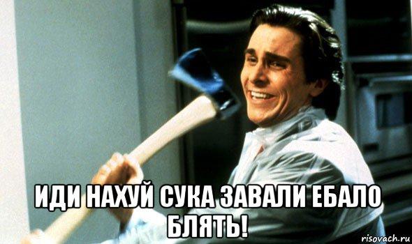 zhena-muzh-lyubovnitsa-smotret-porno
