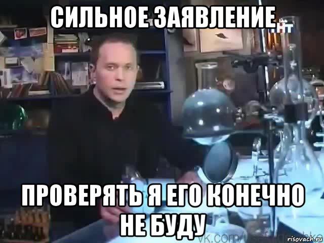 Дружко