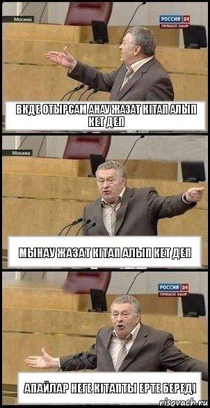 kogda-spali-porno