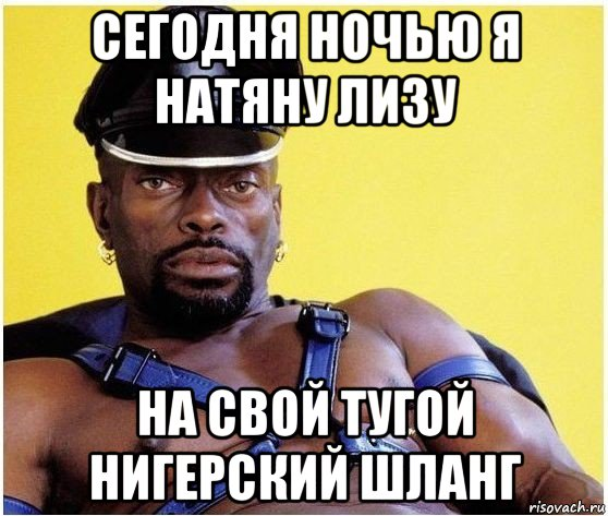 chto-virabativaetsya-vo-vremya-seksa