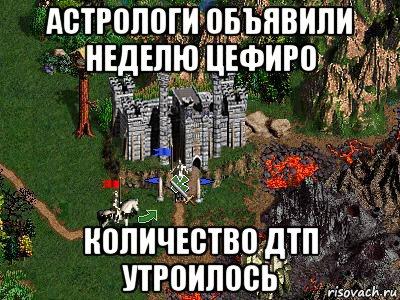 geroi-3_124789670_orig_.jpg