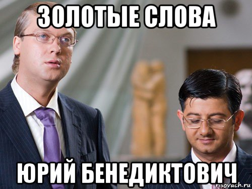 otdohnut_125477753_orig_.jpg