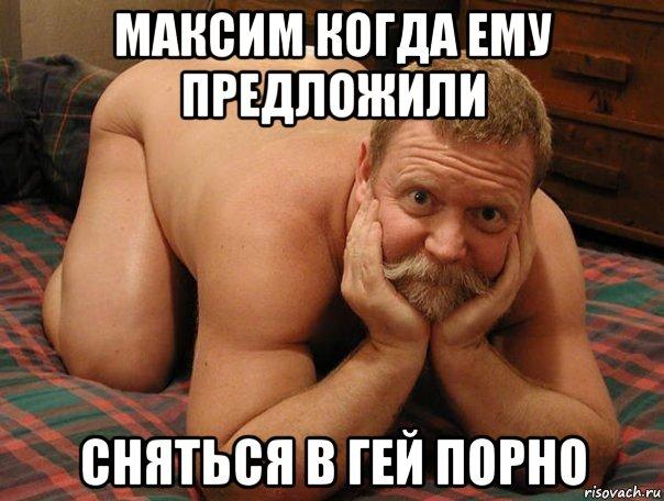 хотел спросить, может Молодые волосатые письки секс толпу может завести)
