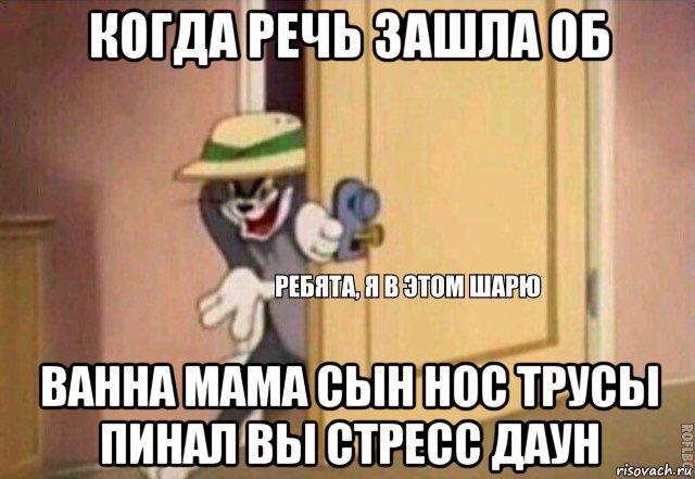 сын на туалете а мама зашла и дала сыну