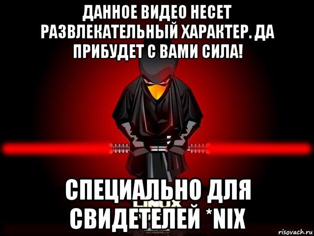 suchki-foto-devushki-golie