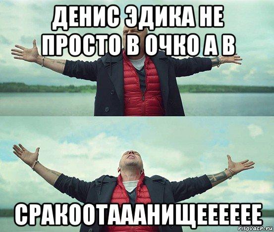 vipila-i-otdalas-russkoe-porno