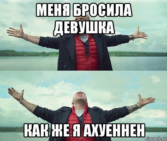tsistit-u-kota-postoyanno-vilizivaet