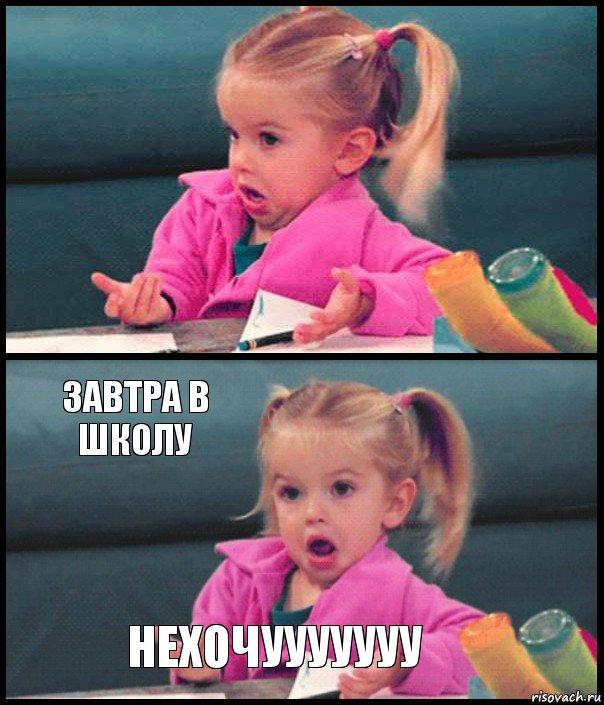 devushki-obayatelnie
