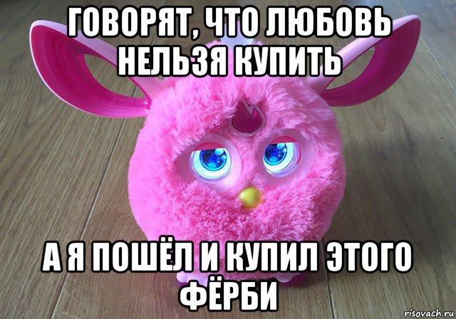 Ферби мем