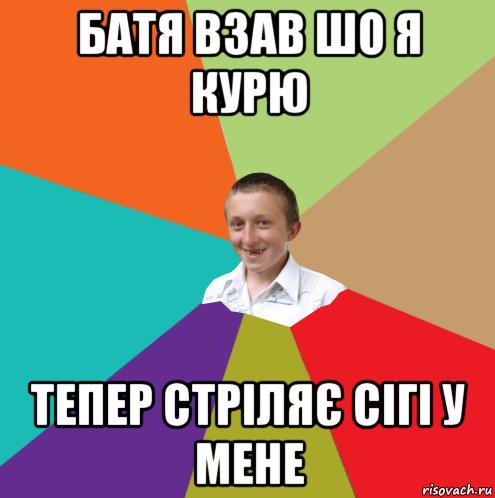 ya-kuryu