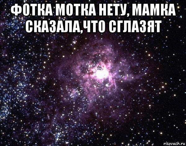 svyazat-pinetki-spitsami