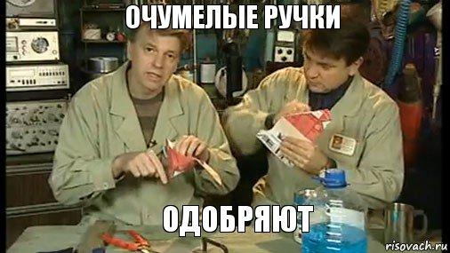 ochumelye-ruchki_125766079_orig_.jpg