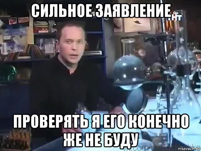 silnoe-zayavlenie_126032487_orig_.jpg