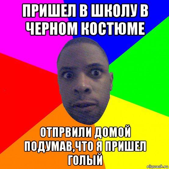domohozyayki-soblaznyayut-porno-video