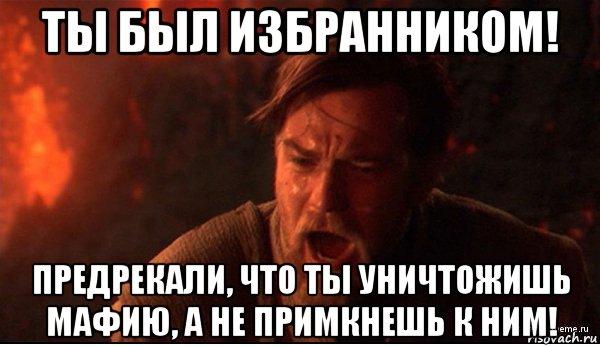 http://risovach.ru/upload/2016/10/mem/ty-byl-mne-kak-brat_126368150_orig_.jpg