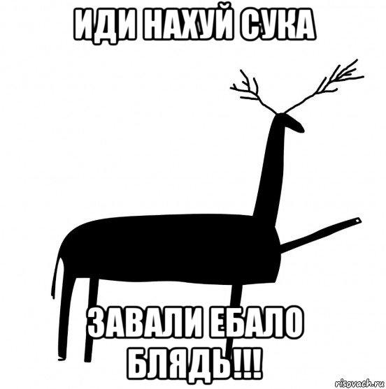 aziatskiy-ekstrim-porno