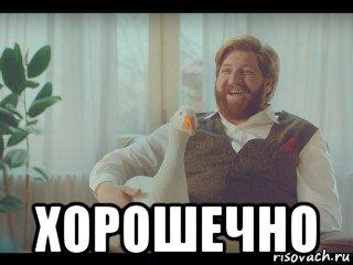 zhatetskiy-gus_126293670_orig_.jpg