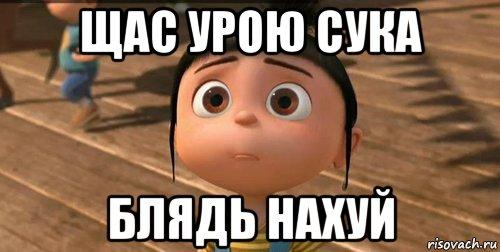 devushka-i-pilesos