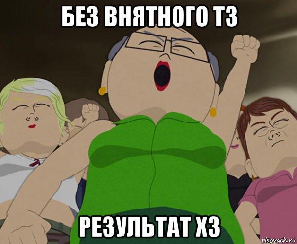 fecshenko-tz_130428988_orig_.jpg