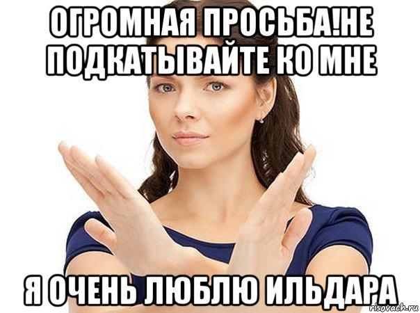 moya-devushka-otkazivaetsya-mne-sosat