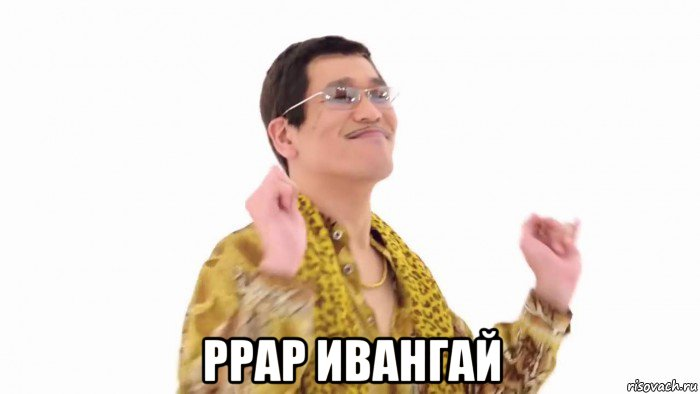 seks-na-holyavu