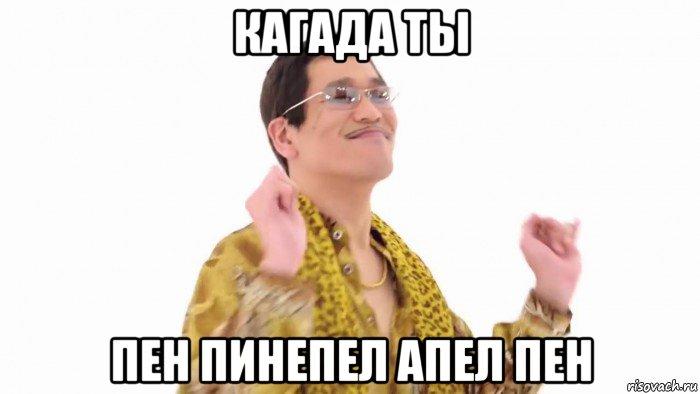 milenkiy-suchki-sosut-bolshie-hui