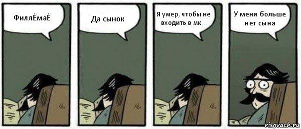 http://risovach.ru/upload/2016/11/mem/staredad_130412790_orig_.jpg