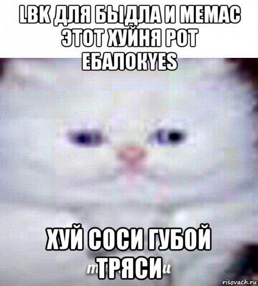 soset-ochen-bolshoy-klitor-foto