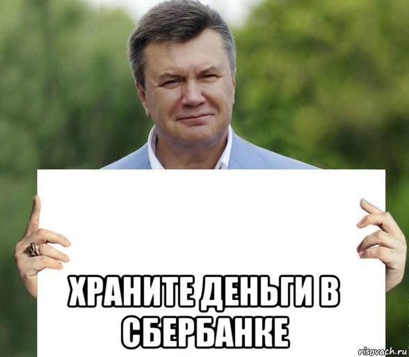Следствие получило полезную информацию в ходе видеодопроса Януковича, - адвокат активистов Евромайдана - Цензор.НЕТ 7171