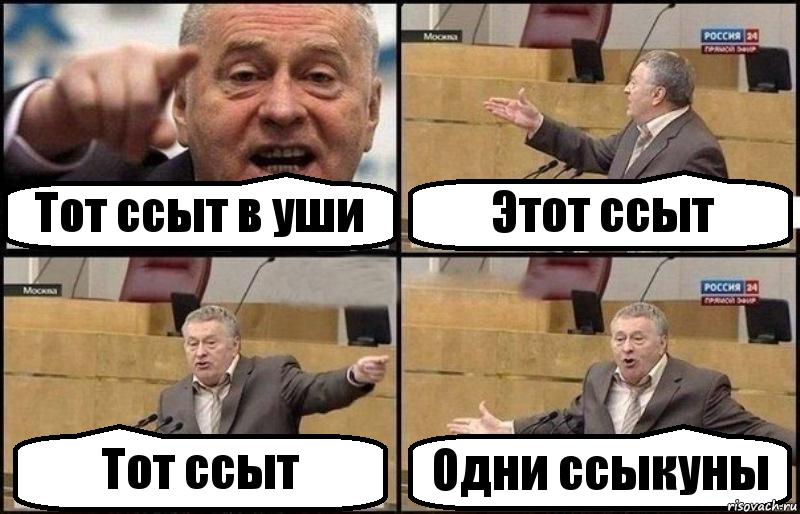 volosatie-pizdi-yaponok-foto