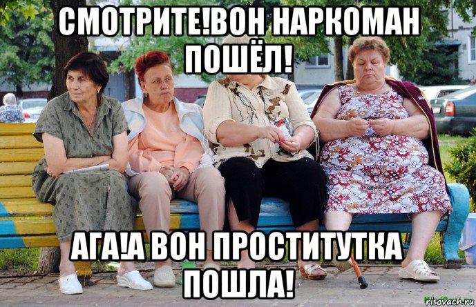Проститутки городе исфaне