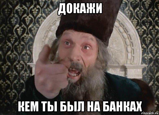 http://risovach.ru/upload/2016/12/mem/car-ne-nastoyacshiy_133425216_orig_.jpg