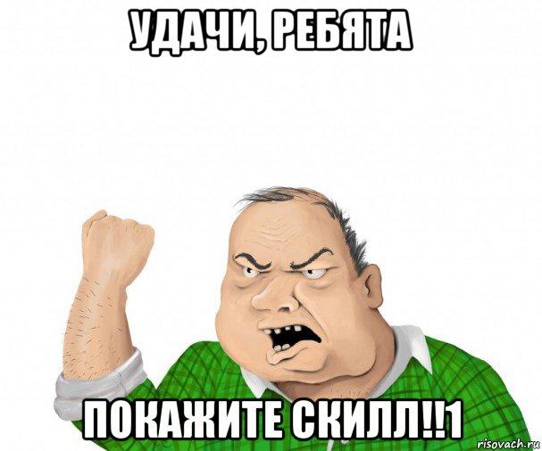 muzhik_131083692_orig_.jpg