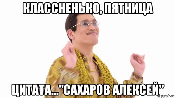 orgiya-so-straponom-onlayn