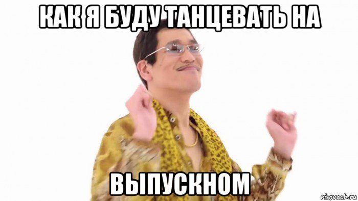 Алексия буду танцевать скачать песню бесплатно в mp3