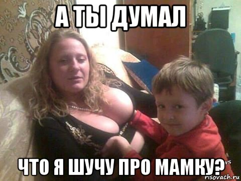 Русскую заебали порно видео 170