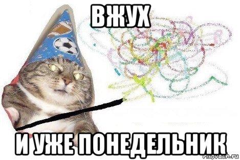 vzhuh_132323409_orig_.jpg
