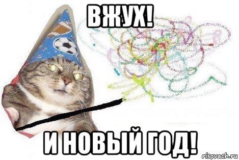 vzhuh_132927036_orig_.jpg