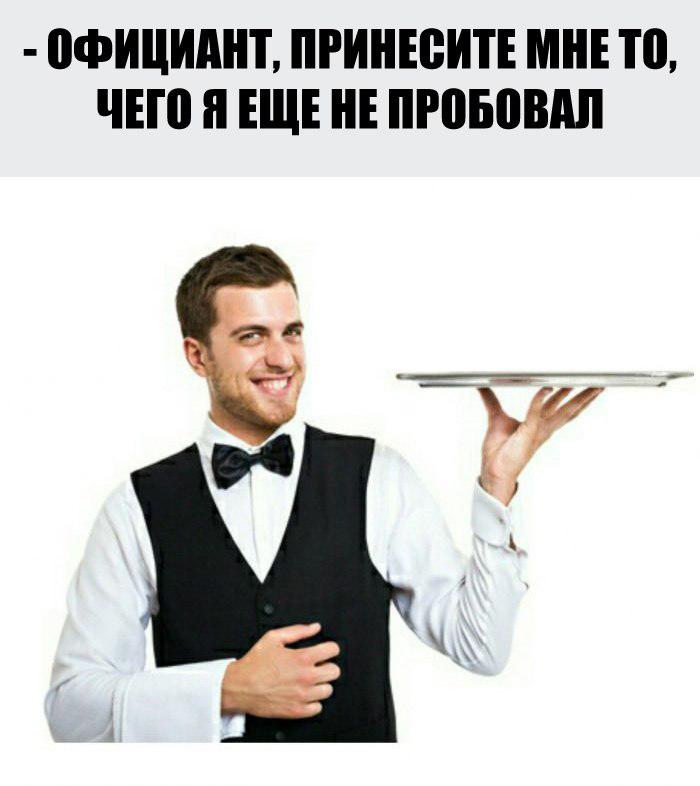 kiev-analniy-seks