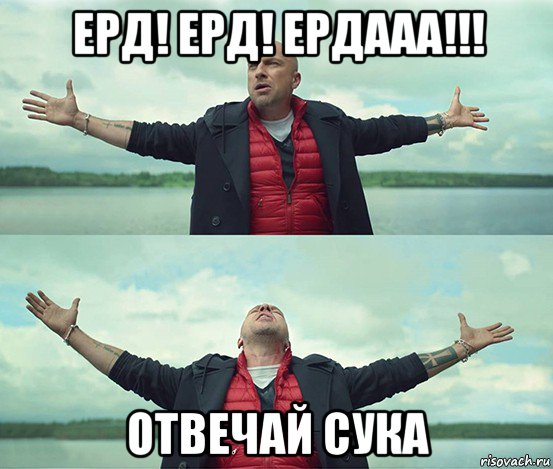 erdom-ru