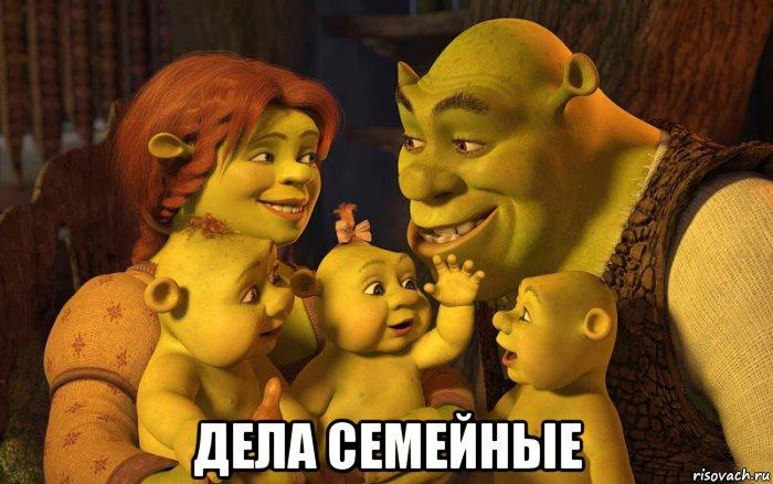 САЙКОЛОДЖИ… Сайкология  -4))) - Страница 7 Dela-semeynye_134143004_orig_