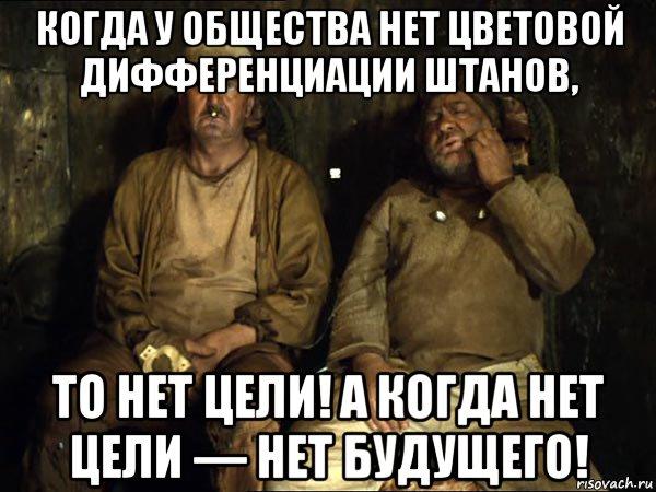 kin-dza-dza-skripach-ne-nuzhen_134407573