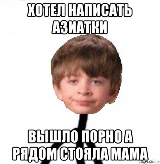 porno-azitka-mama