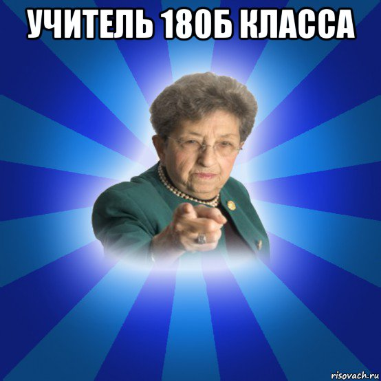 ne-hochu-uchitsya-hochu-ebatsya