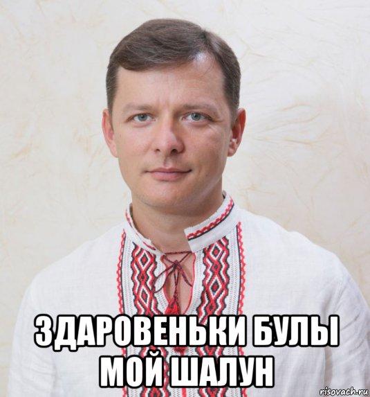 Мемы олег